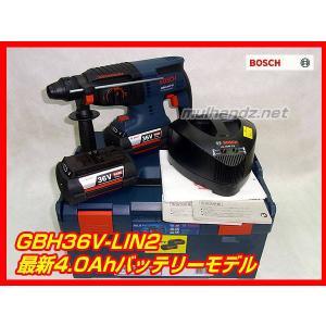 GBH36V-LIN2 BOSCH 4.0Ah 最強36Vバッテリーハンマードリル ボッシュ