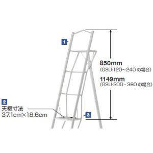 アルミ園芸三脚立 300cm 園芸ハシゴ GSU-300 長谷川工業 GSU1.0-300|mulhandz|03