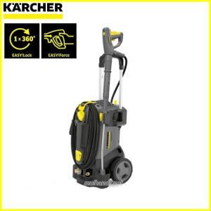 ケルヒャー 業務用高圧洗浄機 HD4/8C EASY!LOCK EASY!FORCE システム採用モデル KARCHER|mulhandz
