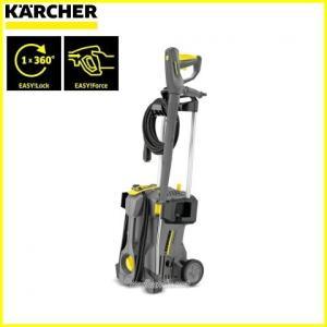 窓クリーナープレゼント KARCHER HD4/8P 新システム EASY!Force EASY!Lock 仕様 ケルヒャー 業務用高圧洗浄機|mulhandz