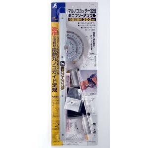 シンワ 丸ノコ ガイド定規 ミニ フリーアングル 300mm|mulhandz