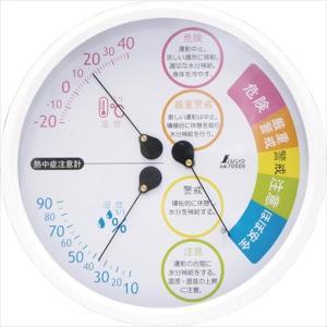 シンワ 温湿度計 F-3 熱中症注意 丸型 15cm ホワイト 70502|mulhandz