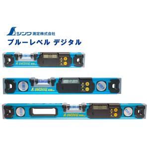 【特徴】 ・バックライト付液晶表示です。 ・ブルーに発光する蓄光樹脂を装着しました。 ・高級感のある...