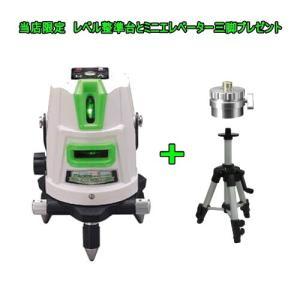 整準台 H-1付き 高儀 TGL-3P グリーンレーザー墨出し器 ダイレクトグリーン&ドットライン ハンウェイテック|mulhandz