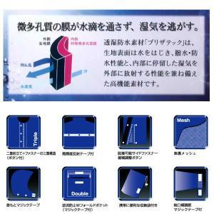 東レ コーテックス(株)ブリザテック採用 透湿レインウェア レインコート(M〜3L)|mulhandz|02