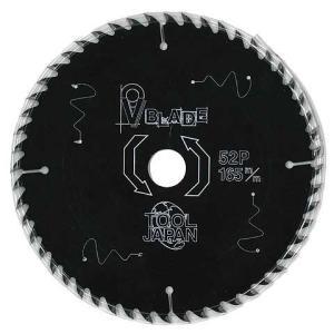 VB-165 高級木工用チップソー 165mm V-BLADE ■送料無料・代引き不可