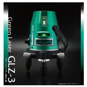 在庫有 GLZ-3-W フルセット 山真 グリーンレーザー墨出し器|mulhandz