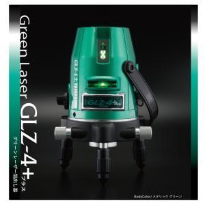 在庫有 GLZ-4DOT+W フルセット 山真 グリーンレーザー墨出し器|mulhandz