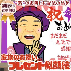 ディフォルメ似顔絵ミニパネル★人数2人★かわいい子供たちの似顔絵、夫婦の似顔絵、なんでも2名様|multido