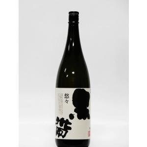 黒帯 悠々 特別純米 1800ml 【石川の地酒・日本酒】|multigura