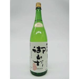 御山杉 純米酒 1800ml 【三重の地酒・日本酒】|multigura