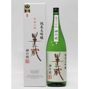 半蔵 純米大吟醸 神の穂 1800ml 【三重の地酒・日本酒】|multigura|02