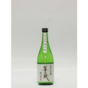 半蔵 純米大吟醸 神の穂 720ml 【三重の地酒・日本酒】|multigura