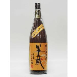 半蔵 特別純米酒 伊賀産うこん錦 1800ml