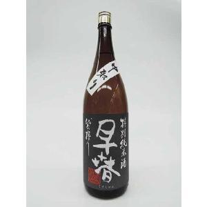 早春 特別純米酒 中取り 1800ml 【三重の地酒・日本酒】|multigura
