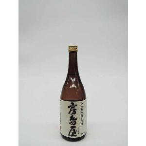 房島屋 純米65% 無濾過生原酒 720ml (岐阜の地酒・日本酒)|multigura