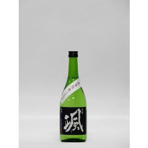 颯 -はやて- 山廃純米 720ml 【三重の地酒・日本酒】|multigura