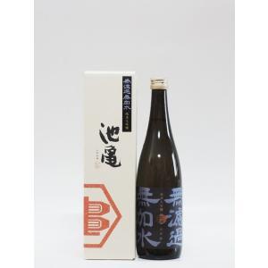 池亀 純米大吟醸 無濾過無加水 720ml 【福岡の地酒・日本酒】|multigura|02