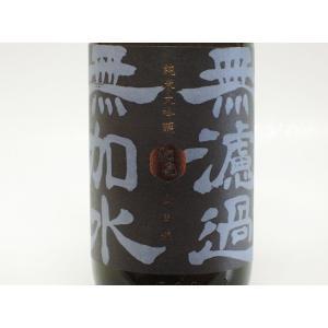 池亀 純米大吟醸 無濾過無加水 720ml 【福岡の地酒・日本酒】|multigura|03