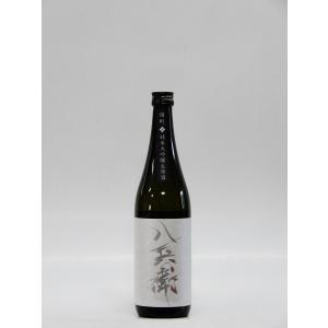 酒屋八兵衛 備前雄町 純米吟醸 無濾過生原酒 720ml 【三重の地酒・日本酒】|multigura