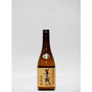 半蔵 特別純米生原酒 神の穂 720ml 【三重の地酒・日本酒】 multigura