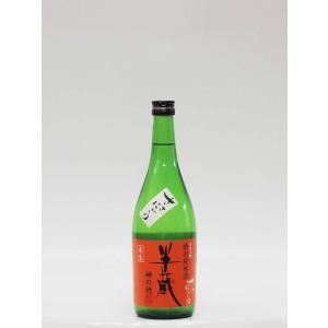 半蔵 特別純米 神の穂 ささにごり生原酒 720ml 【三重の地酒・日本酒】|multigura