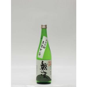 鯨波 純米 五百万石 無濾過生 720ml 【岐阜の地酒・日本酒】|multigura