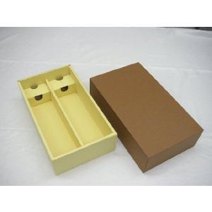ギフト用カートン(1800ml瓶2本用)|multigura