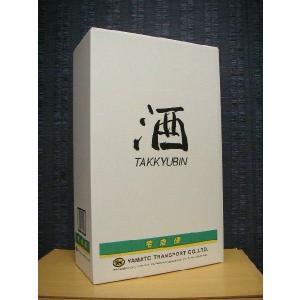 ヤマト運輸専用カートン(1800ml瓶2本用)|multigura