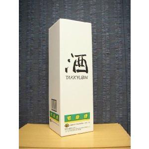 ヤマト運輸専用カートン(1800ml瓶1本用)|multigura