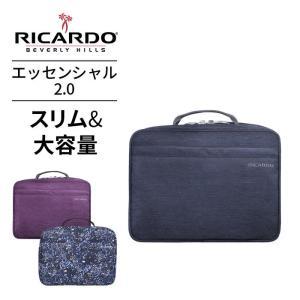正規品 リカルド RICARDO バッグオーガナイザー・バッグインバッグ Essential2.0 ...