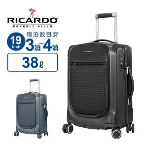 30%オフセール 正規品 リカルド RICARDO スーツケース キャリーバッグ Cupertino...