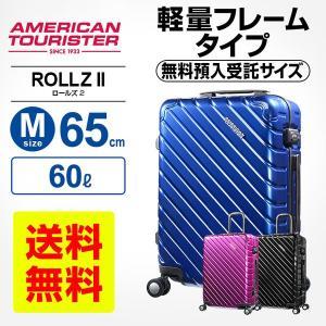 アメリカンツーリスター スーツケースROLLZ II ロール...