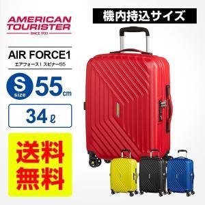 正規品 アメリカンツーリスター サムソナイト スーツケース キャリーバッグ AIR FORCE1 エ...