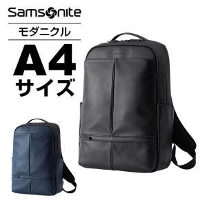 正規品 ビジネスバッグ リュック メンズ サムソナイト Samsonite Modernicle モ...