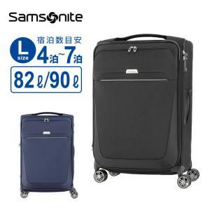 正規品 サムソナイト Samsonite スーツケース ビーライト4 B-LITE4 スピナー71 ...
