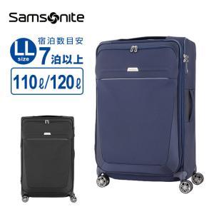 正規品 サムソナイト Samsonite スーツケース キャリーバッグ ビーライト4 B-LITE4...