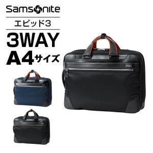 11%OFF還元クーポン配布中 正規品 ビジネスバッグ 3way メンズ サムソナイト Samson...