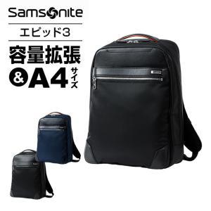 正規品 ビジネスバッグ リュック メンズ サムソナイト Samsonite EPid 3 エピッド ...