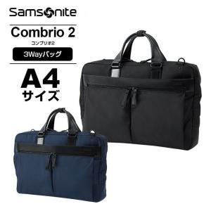 ビジネスバッグ 3way メンズ レディース サムソナイト Samsonite Combrio 2 ...