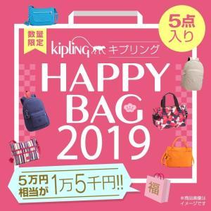 キプリング kipling 2018年Happy bag 福...