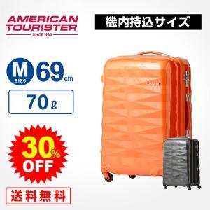 ダイヤモンドカットを施したボディがきらめくハードタイプのスーツケース。ポリカーボネートとABS混合素...