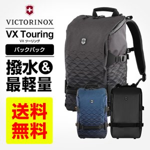 耐久性が高く軽量なバックパック(リュックサック)。メンズ ビジネスバッグ リュックとしても使えます。...