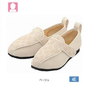 介護シューズ 介護靴 施設・院内 彩彩ジャガード W902