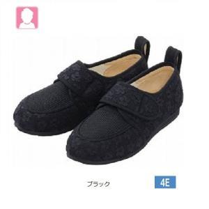 介護シューズ 介護靴 施設・院内 彩彩ジャガード W903