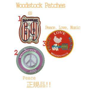 ウッドストック WOODSTOCK ワッペン・パッチ 正規品|mumbles