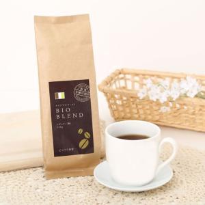 【ブレンドコーヒー】BIO BLEND コーヒー | BIOKURA食堂 / ビオクラ
