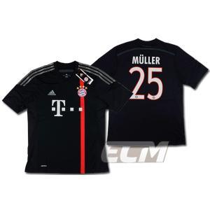 【予約ECM32】バイエルンミュンヘン  サード 半袖 25番 ミュラー【14-15/ブンデスリーガ/Muller/サッカー/ユニフォーム】|mundial