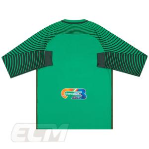 【予約ECM32】【国内未発売】【SALE】コートジボワール代表 トレーニングスウェットトップ ホワイト【サッカー/16-17/ユニフォーム/Ivory Coast/アフリカ】|mundial|02