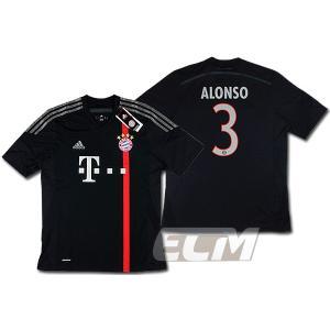 【予約ECM32】バイエルンミュンヘン  サード 半袖 3番シャビ・アロンソ【14-15/ブンデスリーガ/Alonso/サッカー/ユニフォーム】|mundial